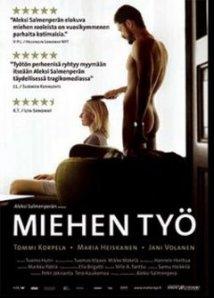 mehe_t66